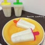 荔枝乳酪雪條 lychee yogurt popsicles