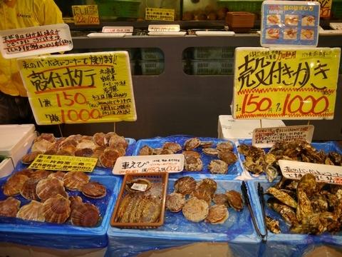 tore tore漁市場