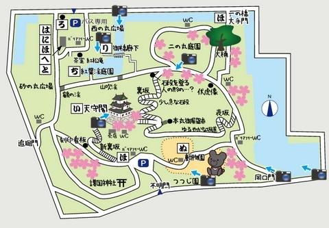 和歌山城地圖