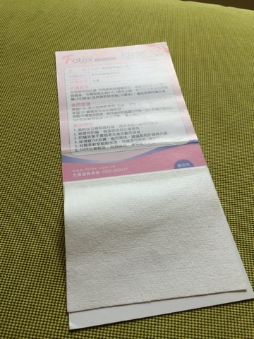 fotex sample fabric