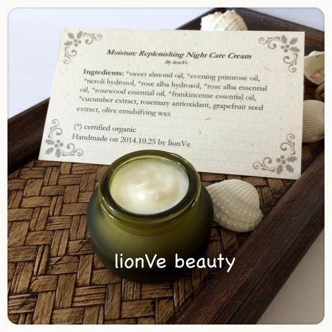 草本亮肌滋潤晚霜 Moisture Replenishing Night Care Cream