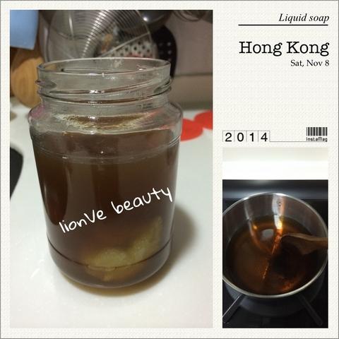 黑糖滋潤橄欖液體皂