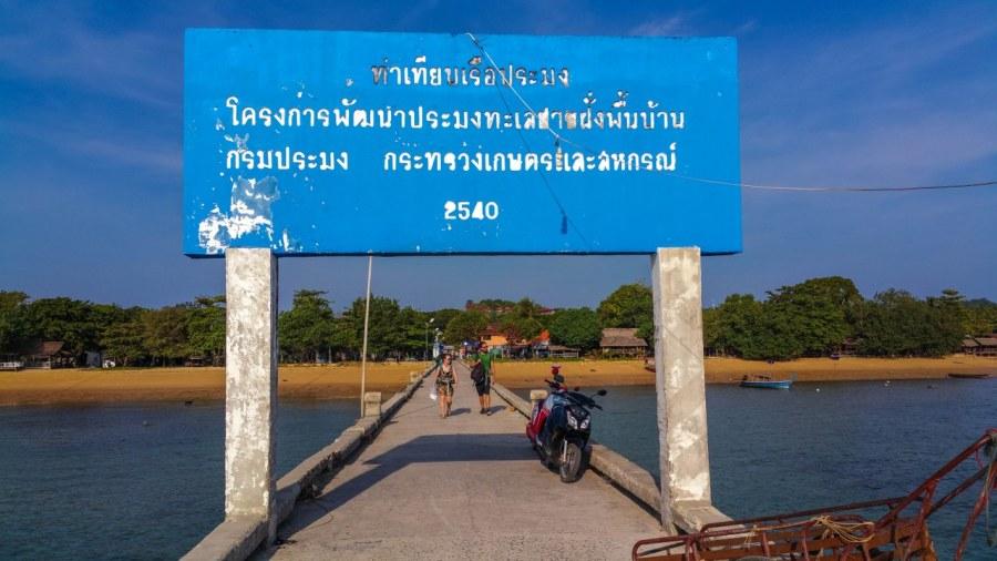 Ko-Phayam-island-10_1280x720