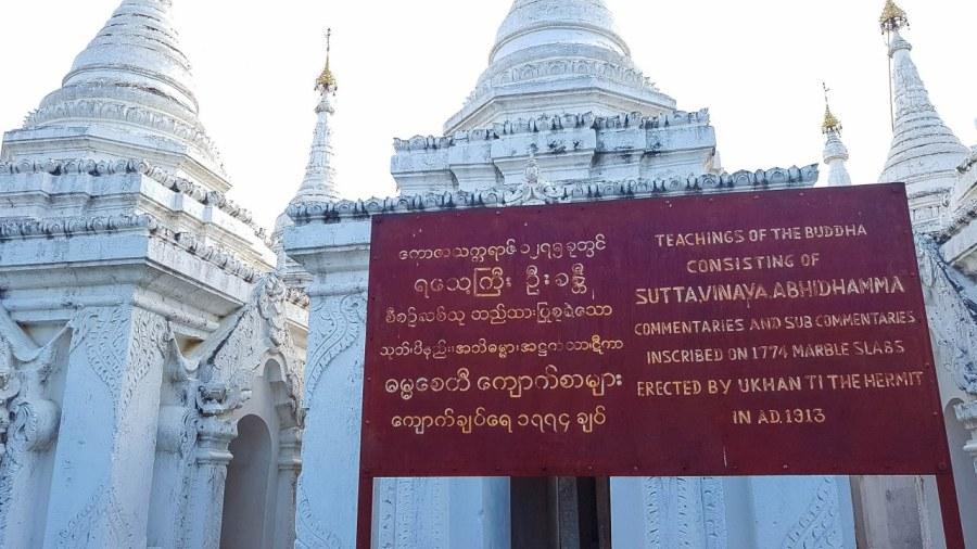 Mandalay-52_1280x720