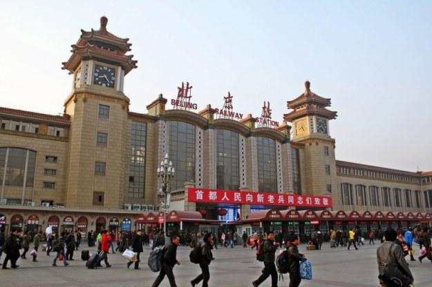 Beijing-13-gara-centrala-1024x682