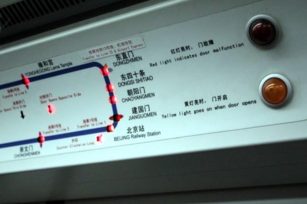 Beijing-16-metrou-1024x682