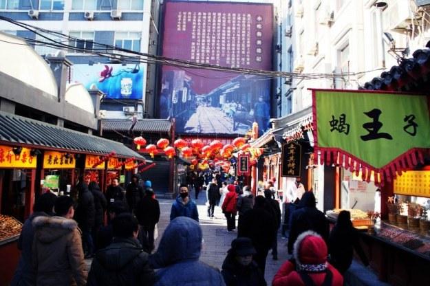 Beijing-d5-1-1024x682