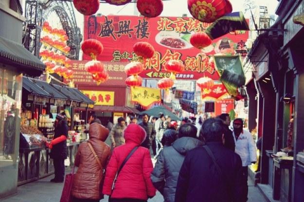 Beijing-d5-2-1024x682