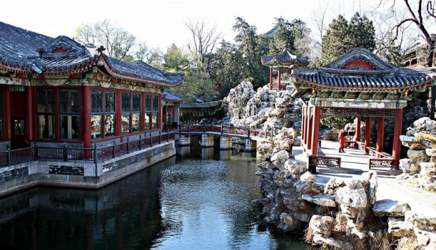 Beijing z2 15 parc Beihai