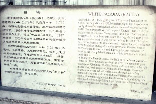 Beijing z2 38 Beihai parc white pagoda