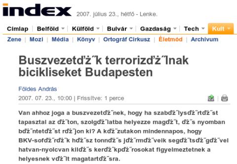 index scr