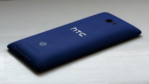 HTC 8X: mint műtárgy, gyönyörű