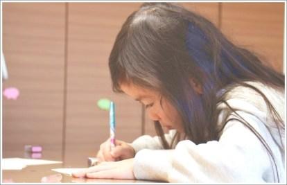 子ども、勉強