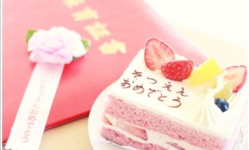 ケーキ、卒園式、学校、幼稚園、子供