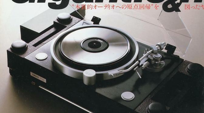 Yamaha Gt 2000 Direct Drive Turntable Tweaking The Beast