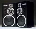Yamaha NS-1000M Loudspeaker