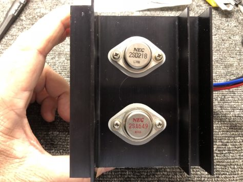 img_9149 Luxman SQ-202 Integrated Amplifier Repair & Service