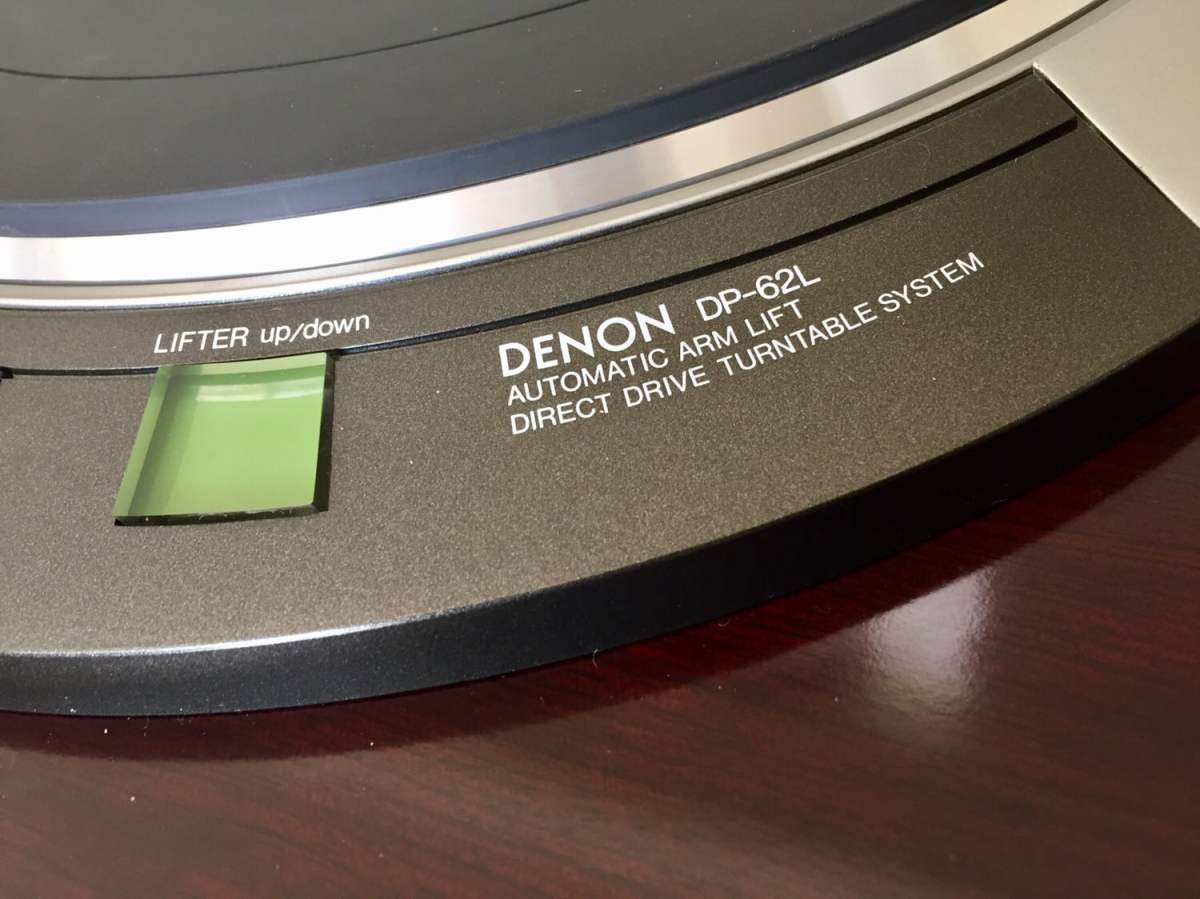 Denon DP-62L