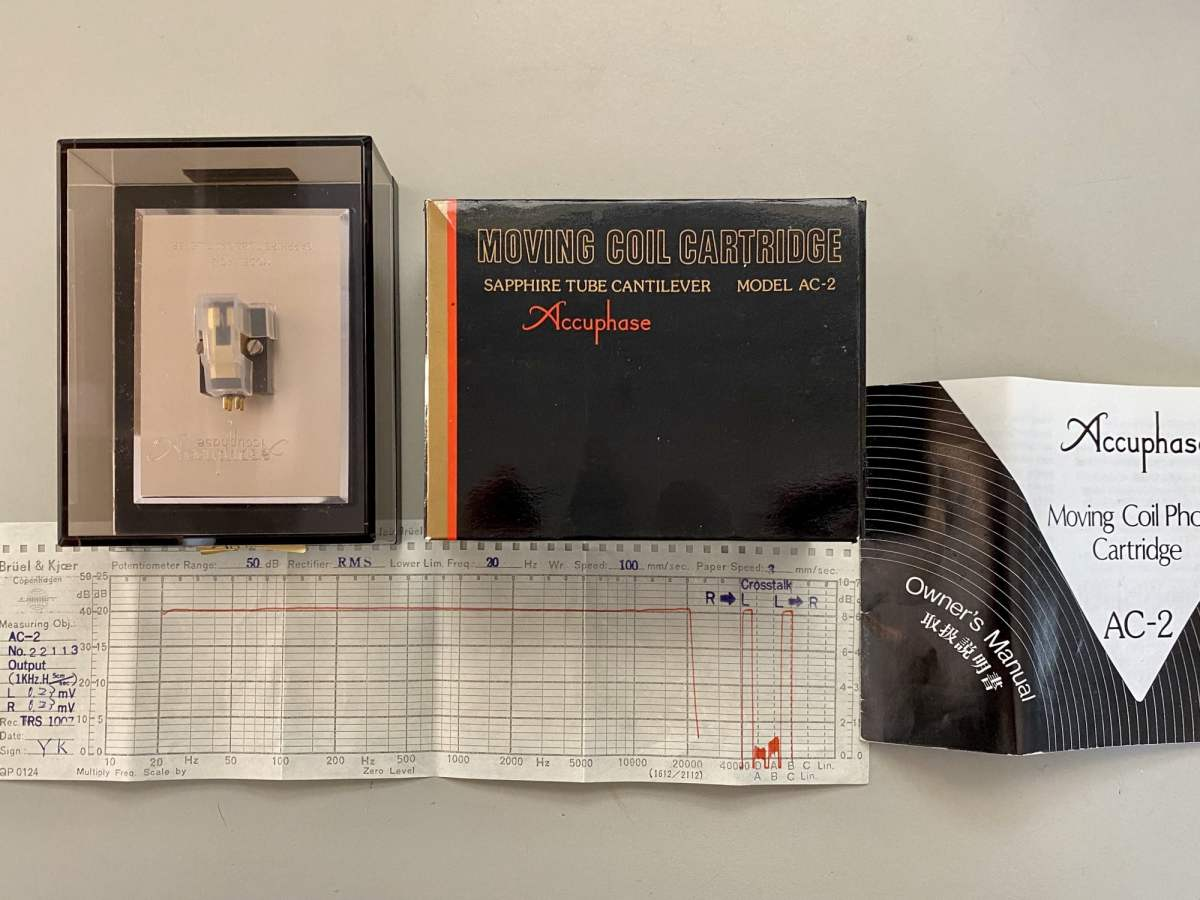 Accuphase AC- 2 moving coil cartridge