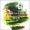 MAYAのアイコン画像 GIMPを使ったXPMファイルの作り方