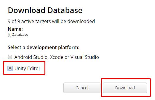 Database(Package)をダウンロード