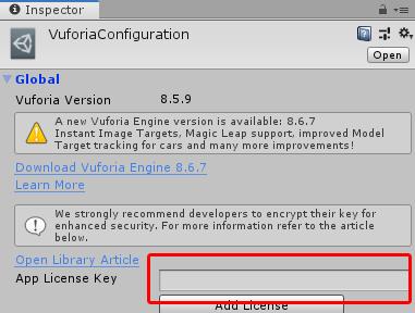 App License Key