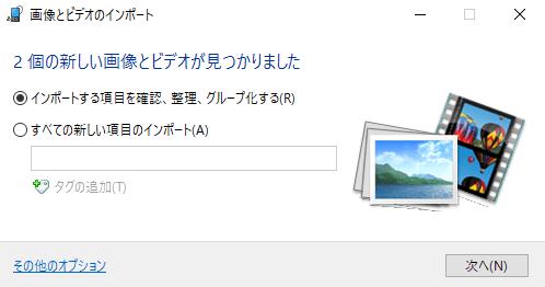 found file