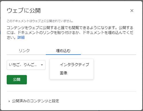 URLをブログ又はサイトに貼り付ける
