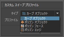 Custom(カスタム)