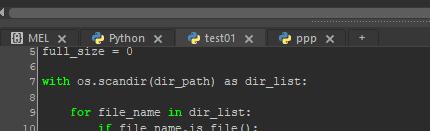 スクリプト エディタ(Script Editor)タブの新しい MEL または Python アイコン