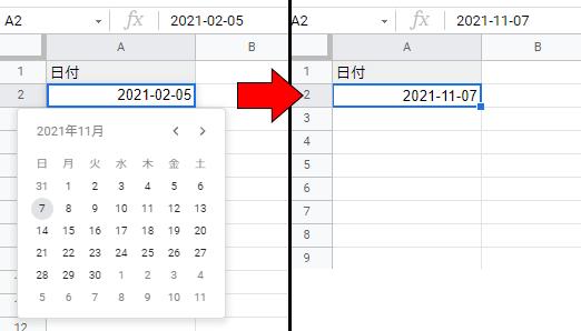 セルに日付を入力してポップアップ式カレンダーを表示