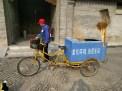 רכב מנקי הרחוב, ציוד הניקיון מאחורה