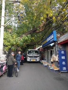 הרחוב של הבית מלון, חסום