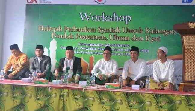 Workshop Halaqah Perbankan Syariat di Pondok Pesantren Lirboyo