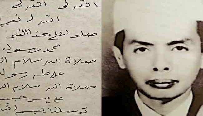 Pencipta Sholawat Badar Itu Kiai NU Alumni Lirboyo Asal Tuban Jatim