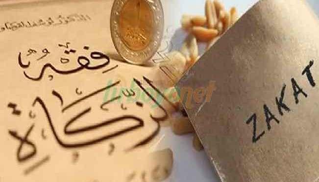 Ringkasan Fikih Zakat Fitrah