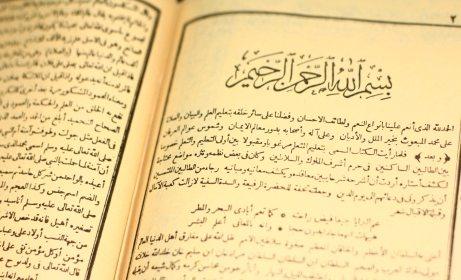Ijtihad Kontemporer sebagai Upaya Revitalisasi Kitab Kuning di Era Millenial