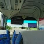 金沢行きの高速バスが満席で乗れないときの別ルート