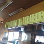 やきとり屋リノベーションは、徳吉工業のCSRで電気が使えるようになりました。