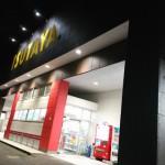 燕市吉田のダイソーも23時まで営業してます。
