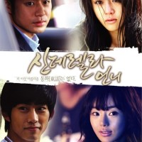 It Has To Be You - Yesung Super Junior [OST Cinderella's Sister]