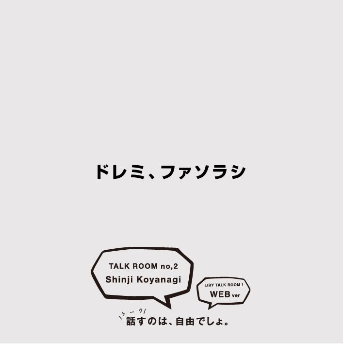 tobira_sq_s2-01