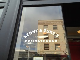 We had lunch here - so delicious!