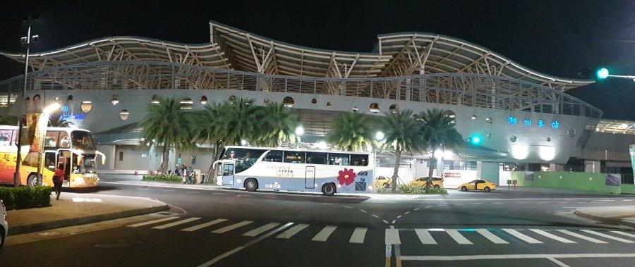 潮州後火車站