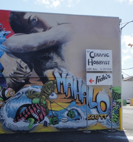 Street Art at 1204 Kona Street outside Ceramic Hobbyist - Oahu Hawaii