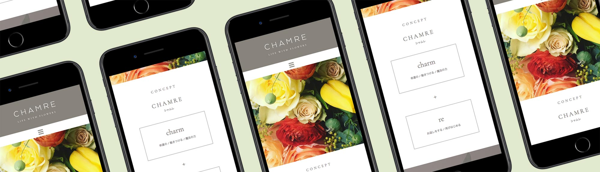 Branding and design for florist, Chamre, created by Lisa Furze