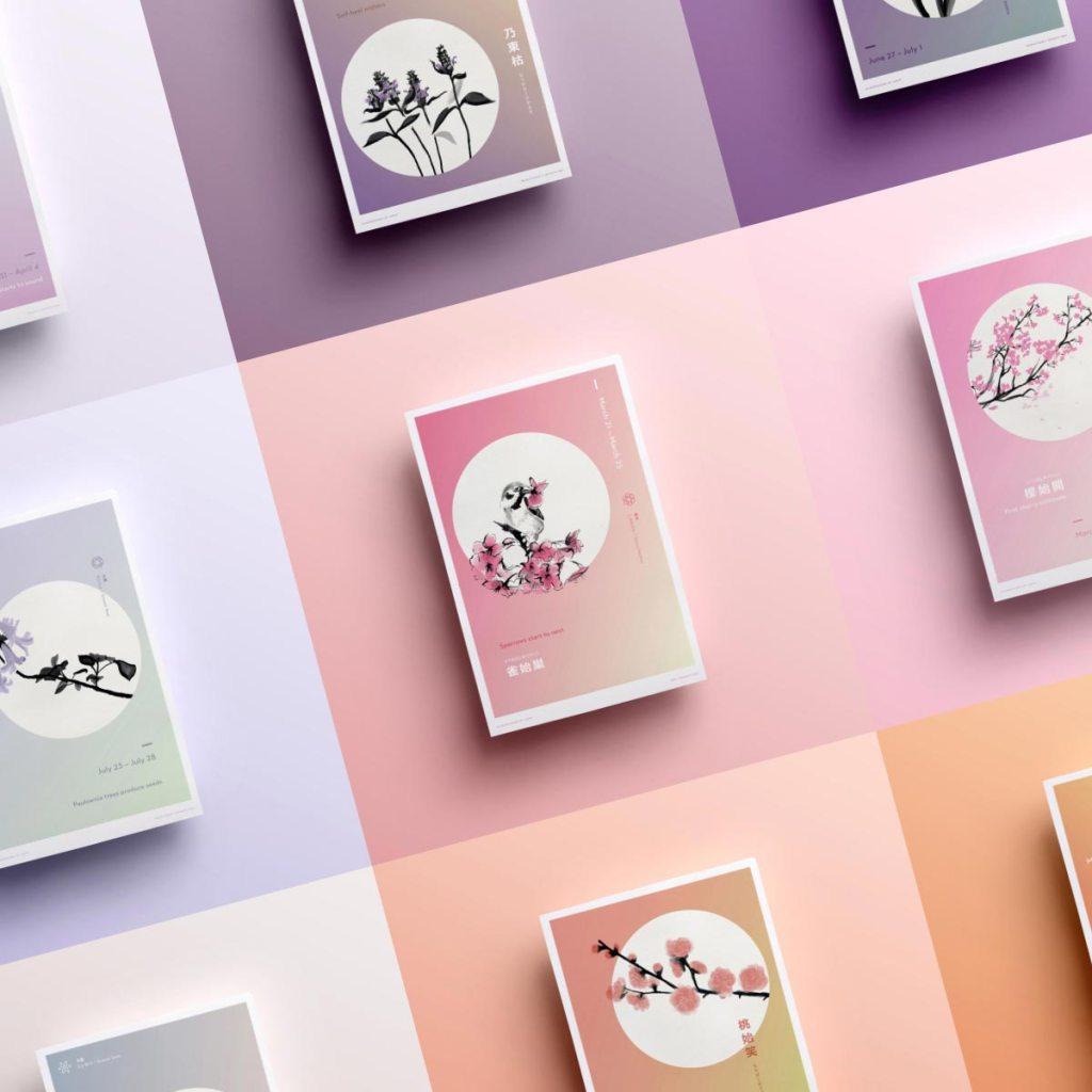 Microseasons of Japan poster series, created by Sydney designer Lisa Furze