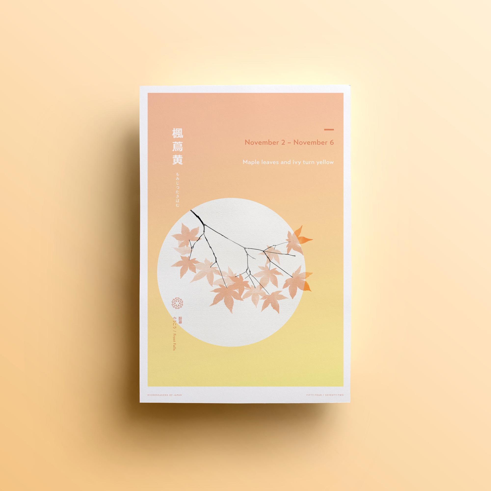 Maple Leaves Turn Yellow, poster design by Lisa Furze