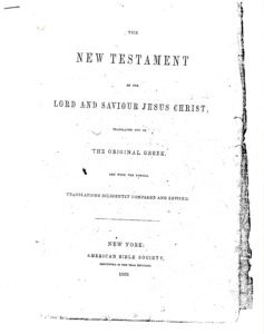 Howard Family Bible Title Page ~ LisaLisson.com