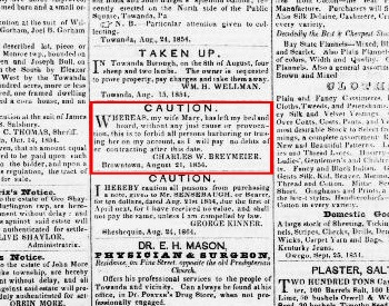 Get your genealogy research past the 1890 census loss by searching for your ancestors in the newspapers! Learn just what you can find. #genealogy #1890census #ancestors